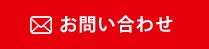 モンゴル技能実習生紹介動画