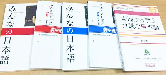 技能実習生は日本語能力試験N3級相当の試験に合格後来日します